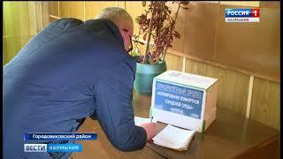 Жители Городовиковска принимают участие в благоустройстве комфортной городской среды