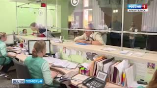 В Первой поликлинике Архангельска организовали электронную очередь