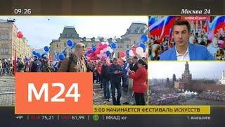 Более 16 тысяч правоохранителей проследят за безопасностью на транспорте в праздники - Москва 24
