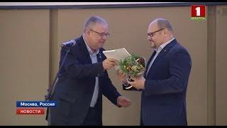 В Москве награждены лучшие журналисты Союзного государства