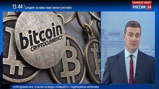 Самая популярная в мире криптовалюта продолжит дешеветь