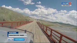 Новосибирские путешественники на внедорожниках вернулись Монголии