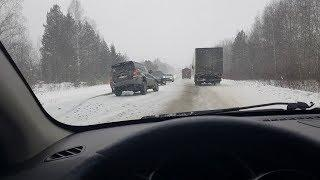 ДТП между Северкой и Покровкой 22.03.2017. В 2-3 км от Покровки