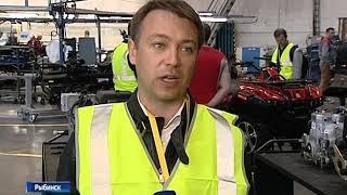 Представители 130 крупных российских заводов прибыли в Ярославскую область