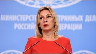 Мария Захарова проводит еженедельный брифинг в Москве — прямая трансляция