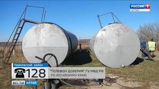 В Алтайском крае воры изощрённо слили 13 тонн дизельного топлива