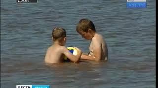 Роспотребнадзор:на Сарайском заливе в Хужире купаться нельзя