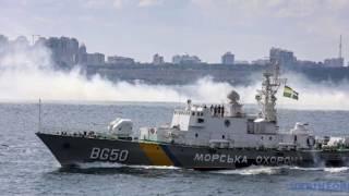Таран в море . Сегодня Москва поставила подпись под aгрессией против Укpаины