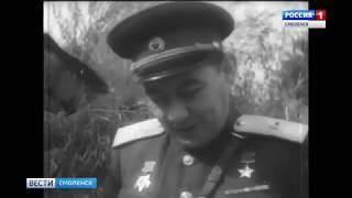Смоленские полицейские отметили юбилей уголовного розыска