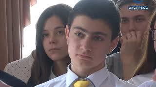 В Пензе наградили отличившихся школьников