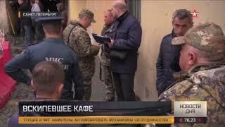 В Петербурге проверят теплосети после гибели людей из за прорыва трубы
