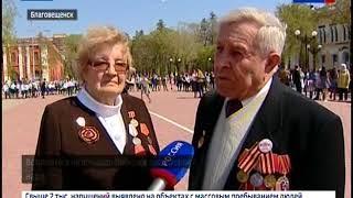 На Площади Победы Благовещенска возложили цветы воинам амурцам