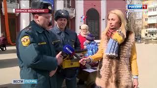 Роботы и беспилотники: что показали пермские пожарные