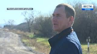 «На контроле у Олега Кожемяко»: Проблема транспортно-дорожной сети в Приморье