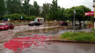 В Вологде устраняют последствия проливного дождя