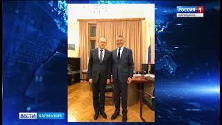 Глава Калмыкии встретился с начальником управления Президента России