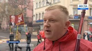 """Коммунисты пошли """"свои путем"""" во Владивостоке на 1 мая, 2ч"""