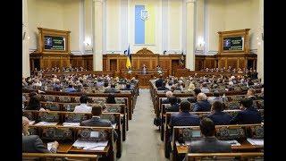 Украина на пути в ЕС и НАТО: о чем говорил Петр Порошенко в ежегодном послании парламенту