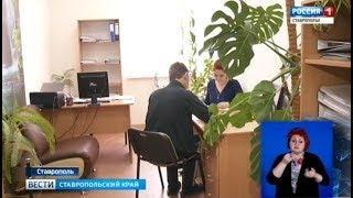 В Ставрополе спасают трудных подростков