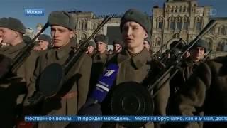 НаКрасной площади состоялась генеральная репетиция марша, посвященного параду 7 ноября 41 года