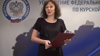 Налоги Общество Развитие 09.04.2018