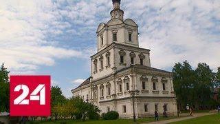 Облюбование Москвы. Андроников монастырь - Россия 24