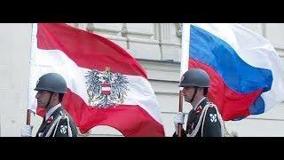 Бизнес в Австрии выступил против санкций в отношении России / Инфошум