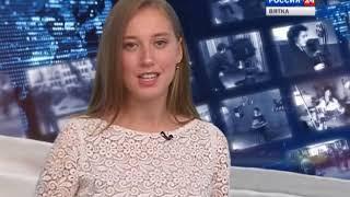 «Телевидение - это мы». Карина Размиковна Алоян (ГТРК Вятка)