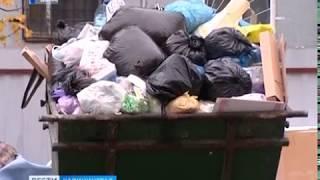 В администрации прошло совещание с руководителями предприятий которые вывозят мусор