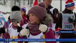 Участие в «Лыжне России» приняли почти 7 000 тюменцев