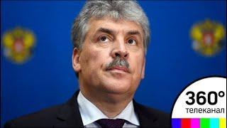 Центризбирком не нашел оснований для снятия с президентских выборов Павла Грудинина