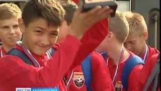 Воспитанники школы Олимпийского резерва вернулись в регион с футбольным трофеем
