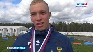 В Малиновке завершились Всероссийские соревнования по лыжероллерам