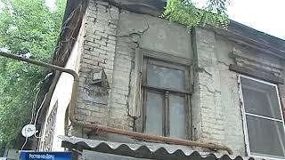 134 млн рублей направили на сокращение аварийных домов в Ростовской области