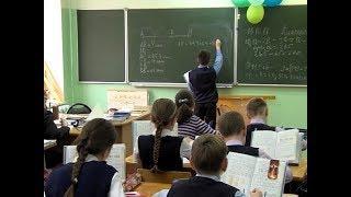 Стали известны школы, получившие гранты правительства Марий Эл