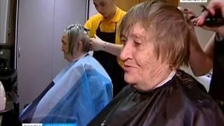 В Красноярске вновь открылись две парикмахерские, где пенсионеров подстригают бесплатно