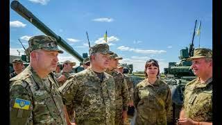 Новости Украины Москва развяжет войну на Украине в отместку за Сирию
