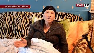 В морге Краснокаменского района перепутали тела и родственники похоронили чужих людей