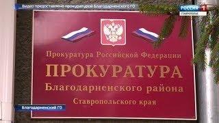 """Прокурорский надзор"" 3.03.2018"