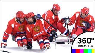 В Сергиевом Посаде прошла церемония закрытия Всероссийских паралимпийских соревнований