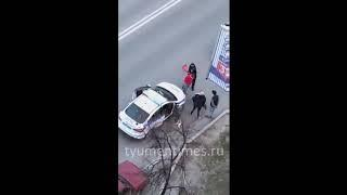 Удар в пах сотрудника ДПС