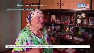 7 сыновей, 3 дочери, 18 внуков и 10 правнуков — Нина Зиновьева из Большеберезниковского района готов