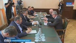 Австрия и Ставрополье: не только экономическое сотрудничество