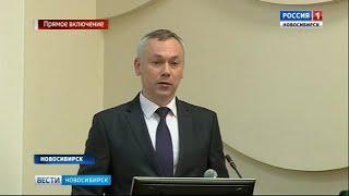 Андрей Травников принял участие в заседании президиума СО РАН