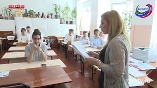 Сегодня выпускники сдают ЕГЭ по математике базового уровня