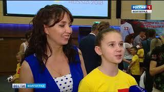 Юные волгоградцы выведут футболистов на матчи ЧМ-2018