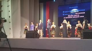 Космонавт Александр Мисуркин поет Траву у дома