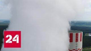 Горизонты атома. Закрытая гора. Специальный репортаж Дмитрий Кодаченко - Россия 24