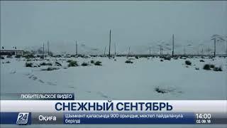 Снег выпал в Восточном Казахстане