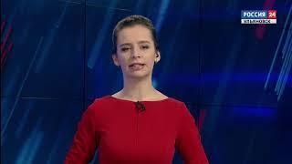 """""""Вести-24"""" - 23.10.18 - 19.30"""